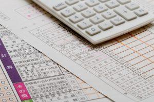 税について学ぶ